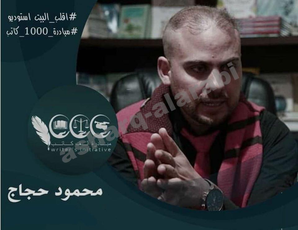 محمود حجاج 30 يونيو نقطة تحول فى التاريخ الحديث للدولة المصرية