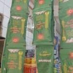 مصر تطرح مناقصة لشراء زيوت نباتية للتسليم في أكتوبر ونوفمبر