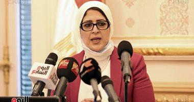 Photo of وصول وزيرة الصحة إلى الأقصر لمتابعة تطبيق منظومة التأمين الصحي الشامل