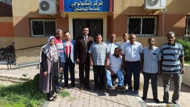 Photo of التخطيط : المركز التكنلوجى بمدينة الزينية يتصدر المركز الأول بالأقصر