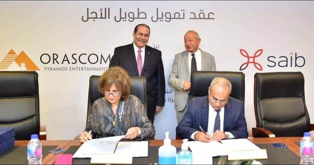 "بنك ""saib"" يمول نجيب ساويرس بـ 230 مليون جنيه لتطوير منطقة الاهرامات"