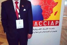 Photo of بكلمات مؤثرة.. محمد سعيد ينعي رجل الأعمال محمد فريد خميس