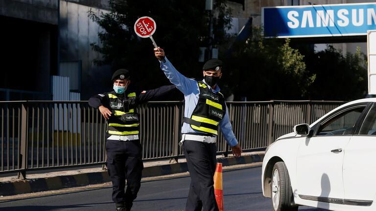 رئيس الوزراء الأردني يعلن فرض حظر تجول شامل يوم الجمعة من كل أسبوع حتى نهاية العام الحالي،