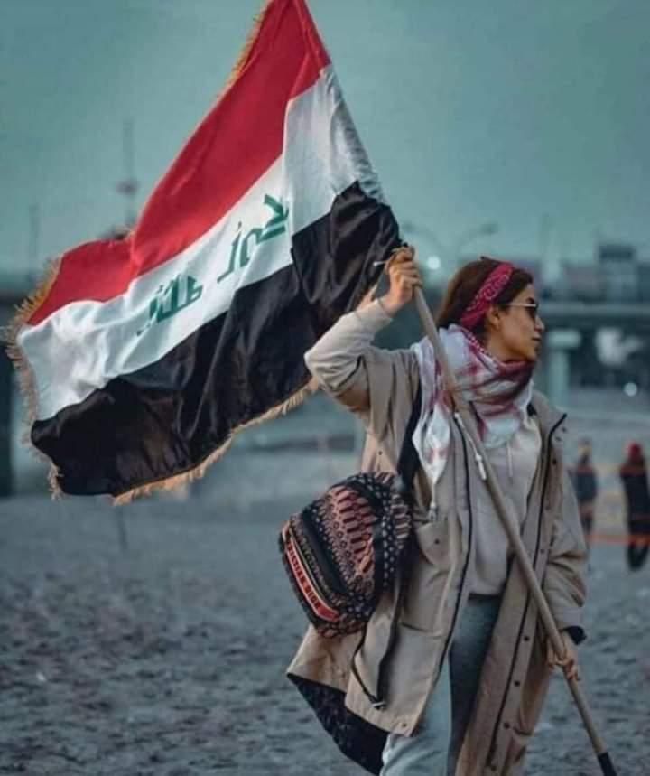 بمناسبة يوم المرأة العالمي :  يوم العراقية بامتياز