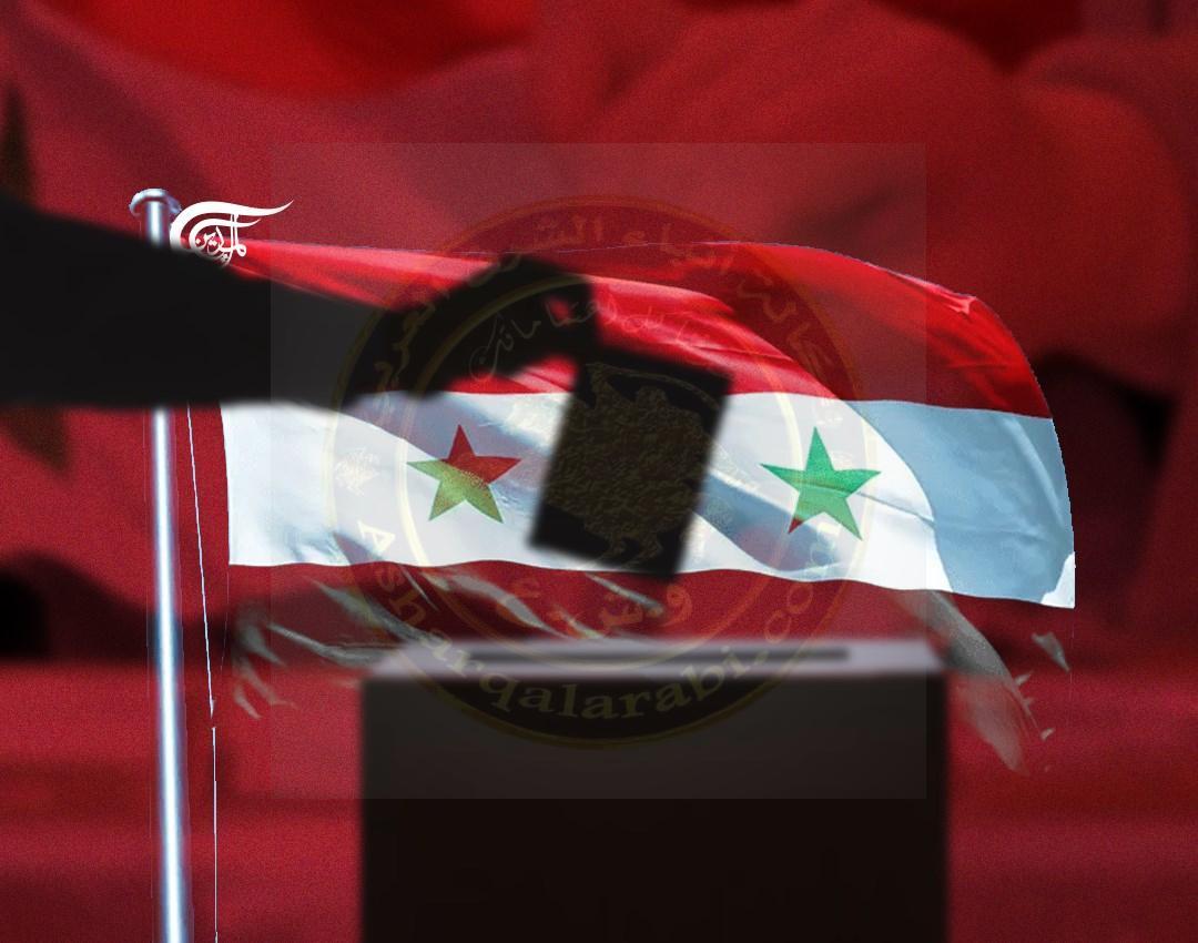 من الذين لا يحق لهم الانتخاب في سوريا؟