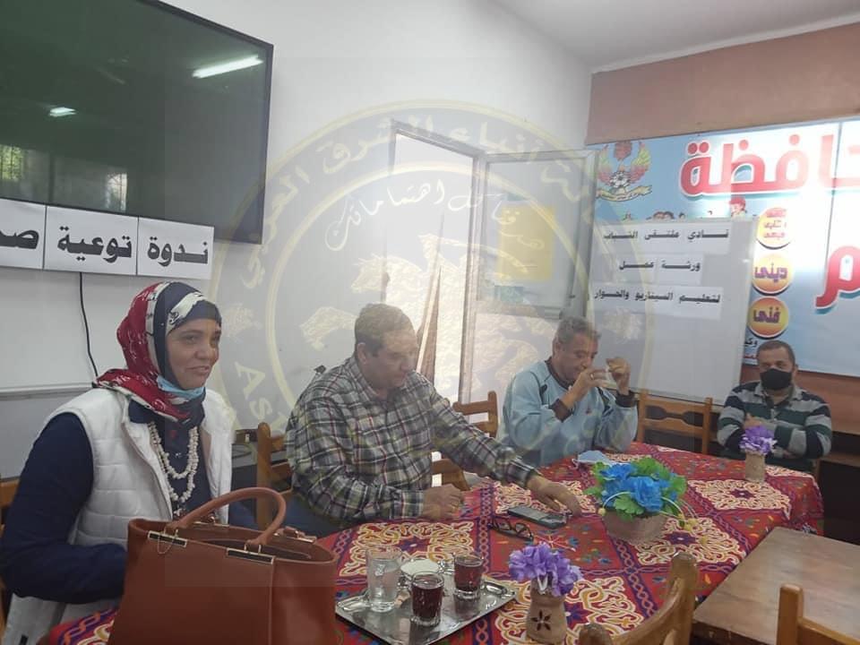 النيل للإعلام بالفيوم ينظم ندوة توعية صحية عن