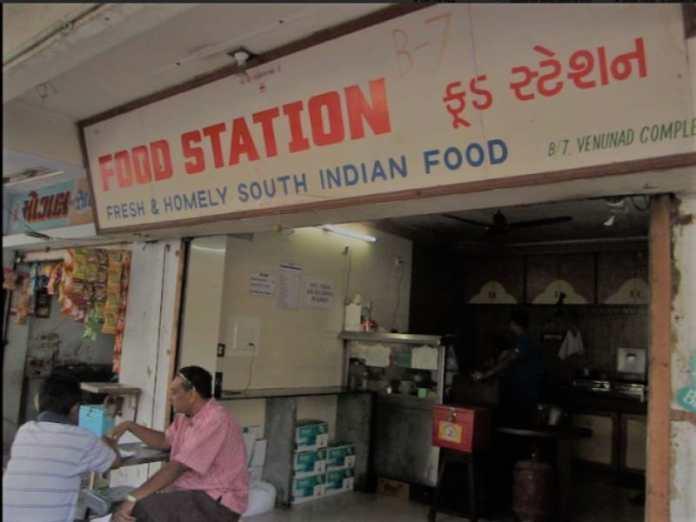 food station