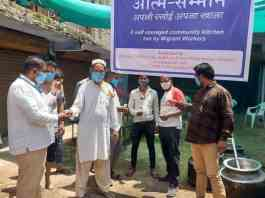 Coronavirus-NGO in Ahmedabad helping needy people