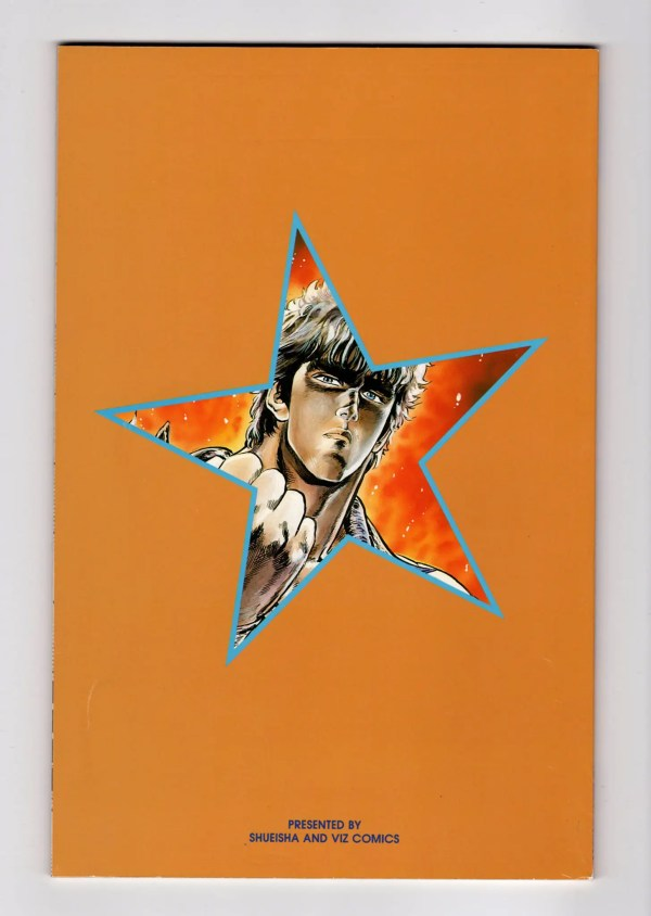 Fist of the North Star 5—Back Cover