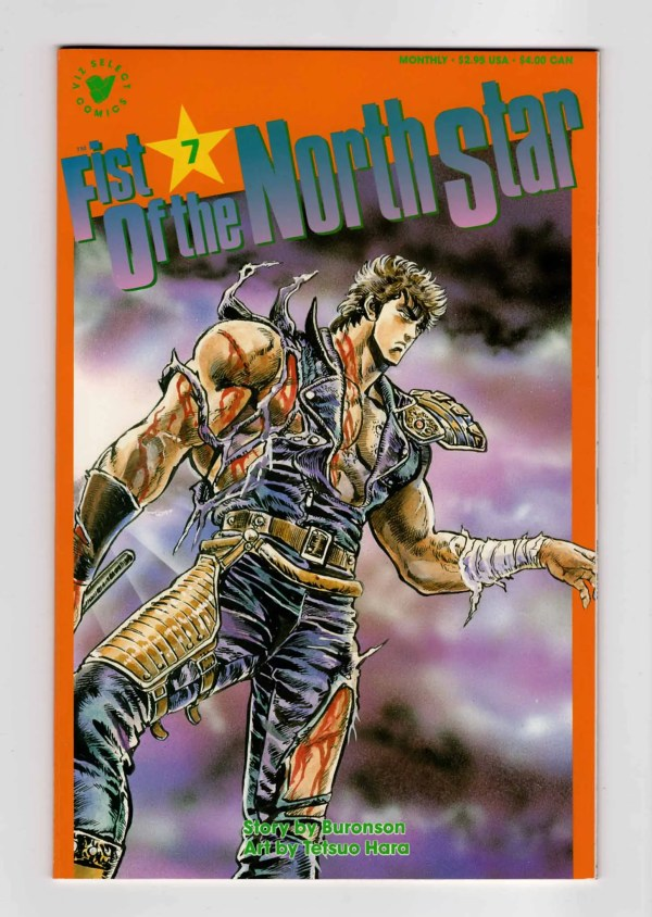Fist of the North Star 7–Front Cover