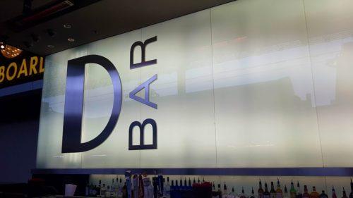 D Bar Las Vegas