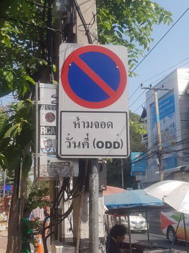 Odd Parking Thailand