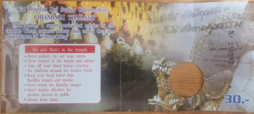 Wat Phrathat Doi Suthep, Chiang Mai Thailand (3)