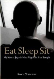 Eat Sleep Sit, Kaoru Nonomura