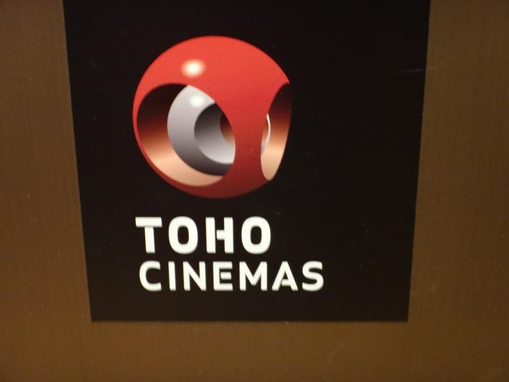 TOHO錦糸町と楽天地シネマズが新しくなるぞ!