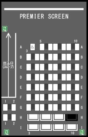 TOHOシネマズ府中の予備席scpr