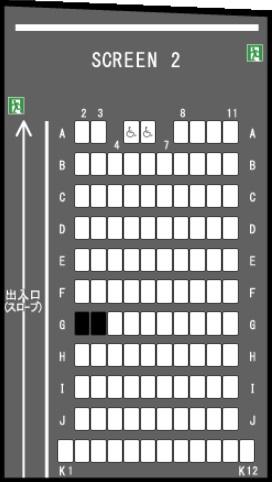 TOHOシネマズひたちなかの予備席sc02