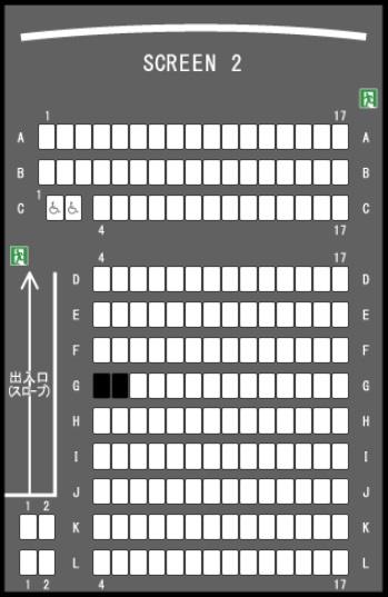 TOHOシネマズ市川コルトンプラザの予備席sc02
