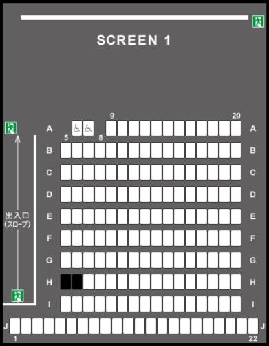 TOHOシネマズ甲府の予備席sc01