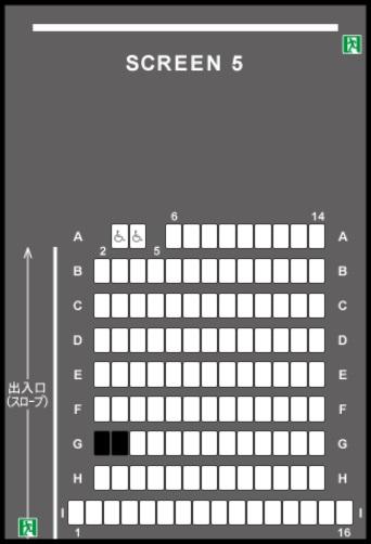 TOHOシネマズ甲府の予備席sc05