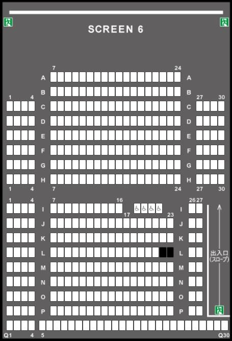 TOHOシネマズ甲府の予備席sc06