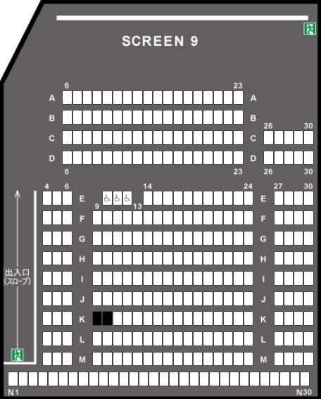 TOHOシネマズ甲府の予備席sc09