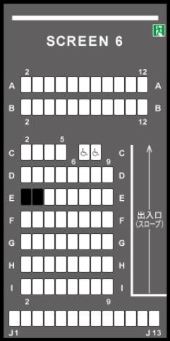 TOHOシネマズ上大岡の予備席sc06