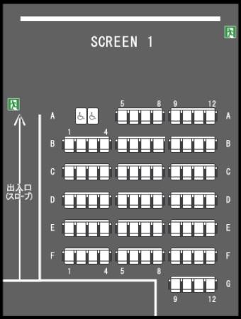 TOHOシネマズ柏の予備席sc01