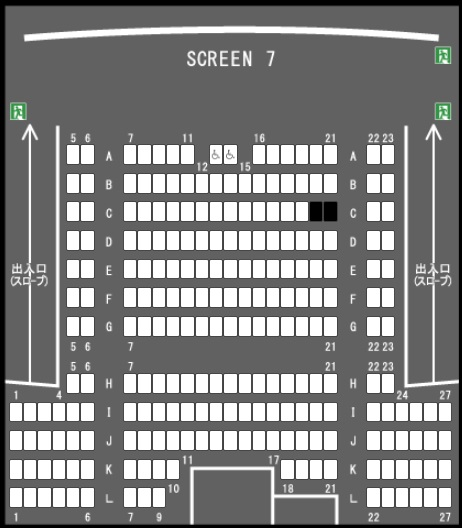TOHOシネマズ柏の予備席sc07