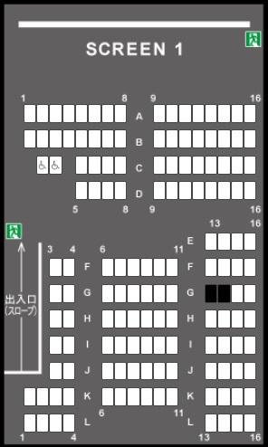 TOHOシネマズ川崎の予備席sc01