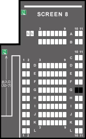 TOHOシネマズ川崎の予備席sc08