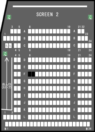TOHOシネマズ水戸内原の予備席sc02