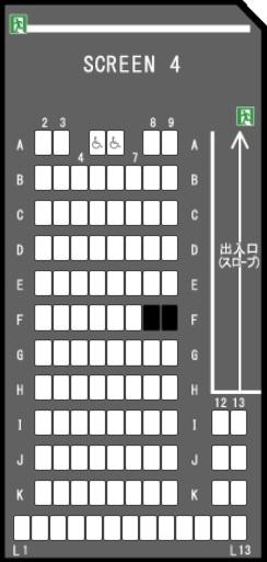TOHOシネマズ水戸内原の予備席sc04