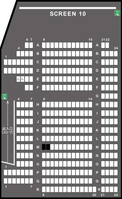 TOHOシネマズ西新井の予備席sc10