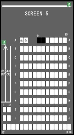 TOHOシネマズららぽーと横浜の予備席sc05
