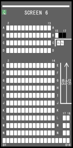 TOHOシネマズららぽーと横浜の予備席sc06