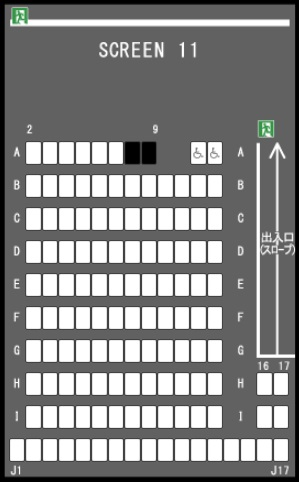 TOHOシネマズららぽーと横浜の予備席sc11