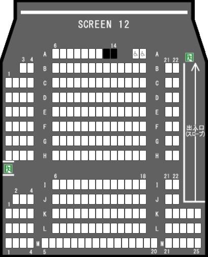 TOHOシネマズららぽーと横浜の予備席sc12