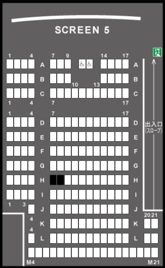 TOHOシネマズ新宿の予備席sc05