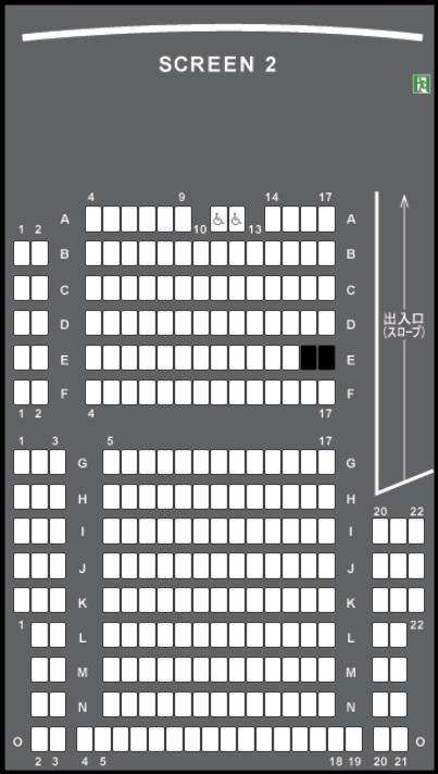 TOHOシネマズ上野の予備席sc02