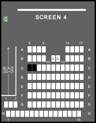 TOHOシネマズ上野の予備席sc04