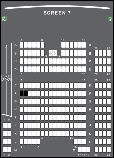 TOHOシネマズ上野の予備席sc07
