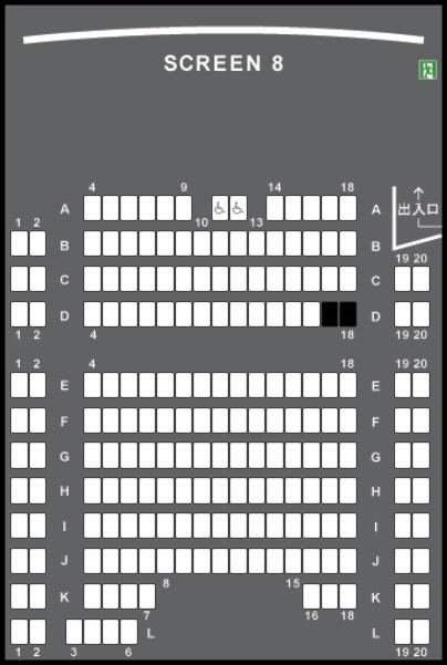 TOHOシネマズ上野の予備席sc08