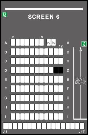 TOHOシネマズ八千代緑が丘の予備席sc06