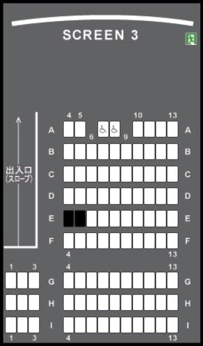 TOHOシネマズ赤池の予備席sc03