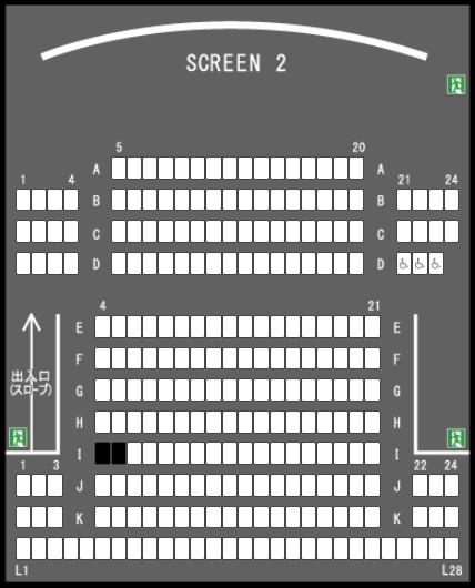 TOHOシネマズ浜松の予備席sc02