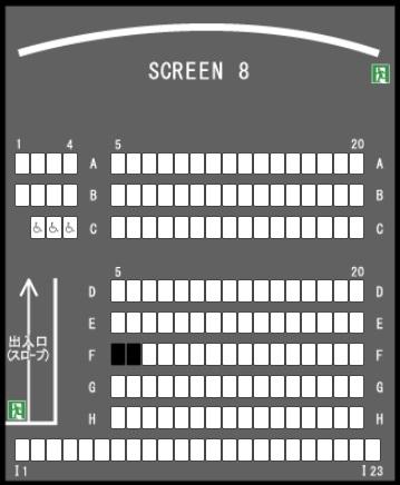 TOHOシネマズ浜松の予備席sc08