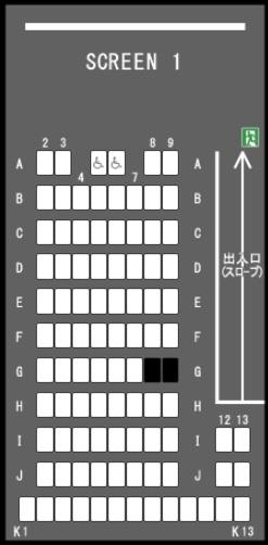 TOHOシネマズ木曾川の予備席sc01