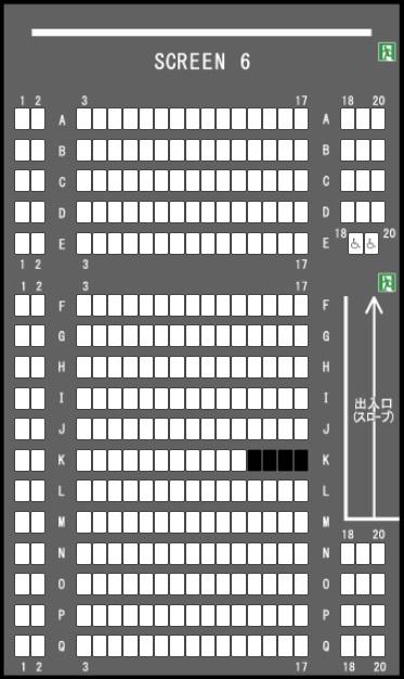 TOHOシネマズ木曾川の予備席sc06