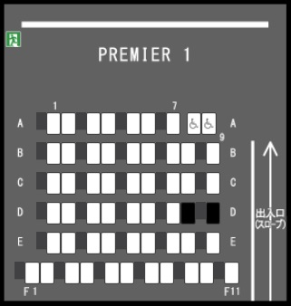 TOHOシネマズ名古屋ベイシティの予備席scpr1